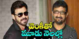 Venkatesh Teja Movie Regular Shooting schedule