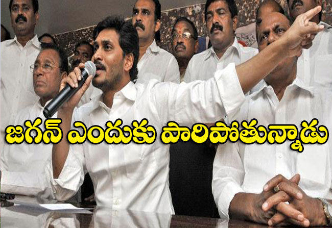 Ys jagan says YSRCP Boycott to Ap Assembly