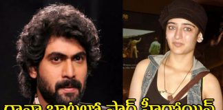 akshara haasan follows to rana