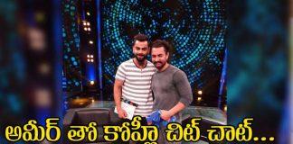 cricketer-virat-kohli-to-shoot-diwali-chat-show-with-hero-aamir-khan