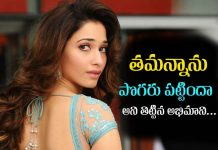 fan controversial tweet to Tamannaah Bhatia in twitter
