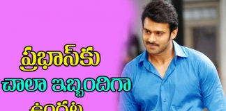 hero prabhas gives clarity on his marriage rumours