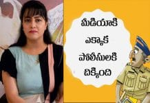 honeypreet arrested by Police
