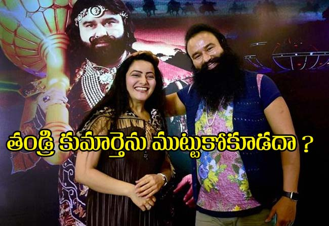 honeypreet-singh-clarifies-about-gurmeet-baba-her-relationship