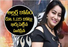 honeypreet-spend-paid-rs-1-25crore-to-riot-in-panchkula-after-dera-baba-arrest