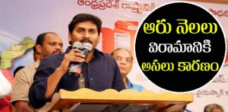 jagan started Yuvabheri Movement for sentiling ysrcp leaders her followers