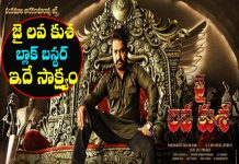 jai lava kusa collections records in croced 150 crores