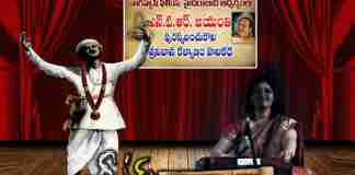 kethireddy jagadishwar reddy announced lakshmis veera grantham