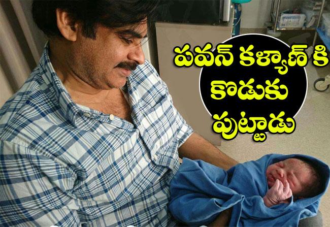 pawan kalyan anna lezhneva blessed with Baby Boy