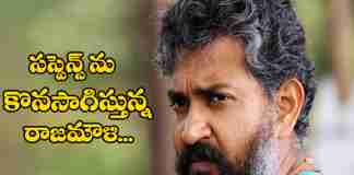 rajamouli-continuing-suspense-on-his-next-film