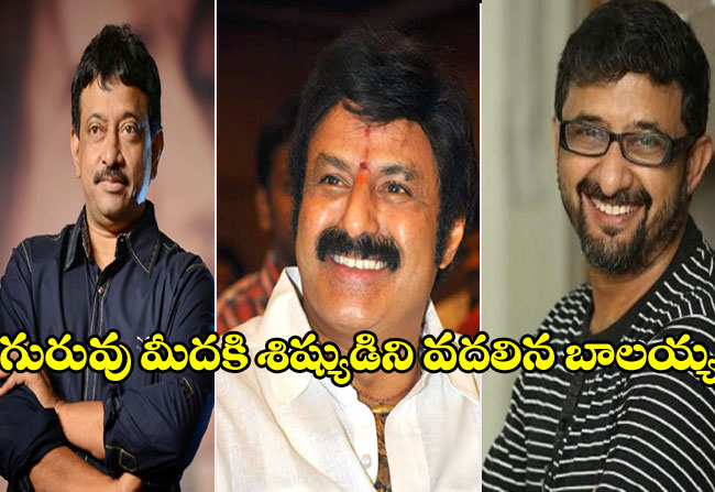 teja-will-direct-the-ntr-biopic-movie-in-the-production-of-balayya