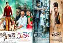 tollywood movies releasing in november 2017