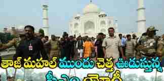 up cm yogi adityanath visits Taj Mahal