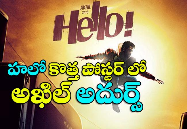 Akhil Hello Teaser Release Date poster
