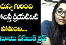Anchor Anasuya FB Live Chat On Jabardasth Hyper Aadi Controversy