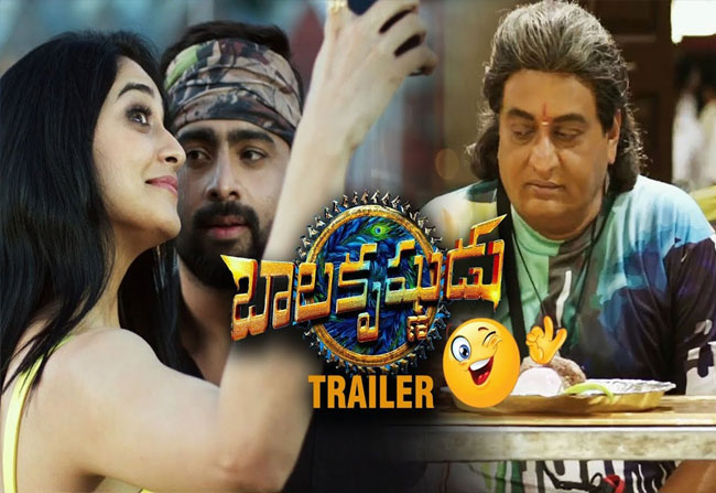 Balakrishnudu Movie Theatrical Trailer