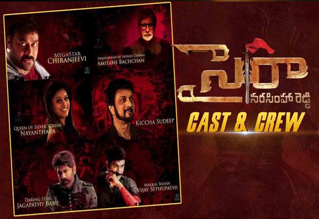 Chiru Saira Narasimha Reddy Movie cast and crew