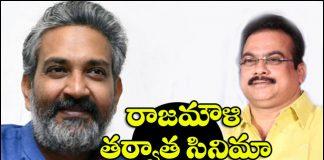 DVV Danayya leaks to Rajamouli next movie