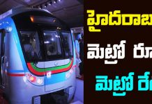 Hyderabad Metro Rules and Metro Ticket Rates