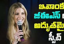 Ivanka Trump speech in Global Entrepreneurship Summit in Hyderabad