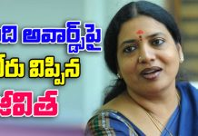 Jeevitha Rajasekhar reacts on Nandi Awards controversy