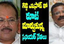 Kotla and Kanna not interested to joins in YSRCP