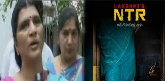 Lakshmi Parvathi Shocked NTR on Lakshmis NTR