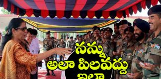 Nirmala Sitharaman says No Sir No Memsaab to call me Raksha Matri