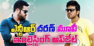 Ram Charan and NTR brothers in Rajamouli multistarrer Movie