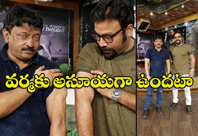 Ram Gopal Varma comments on director sandeep