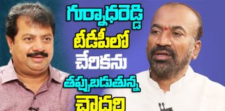 TDP MLA Prabhakar Chowdary Comments On Gurunatha Reddy