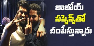 audience interesting for ntr and ram charan combo