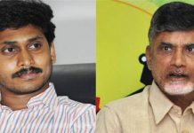 Ysrcp Chief Jagan Case Trial To Start Again Due To Transfer Of CBI Court Judge