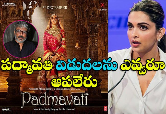 deepika padukone comments on padmavati movie release