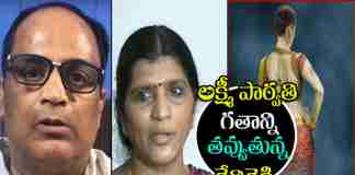 kethireddy jagadishwar reddy team enquiry to lakshmi parvathi details