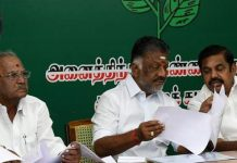 AIADMK Banned 6 Members From The Party Lossing RK Nagar BiPoll