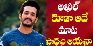 Akhil New movie announcement on January 10