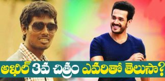 Akhil To Do Next Movie with Atlee Direction