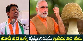 Alpesh Thakor comments on Modi food