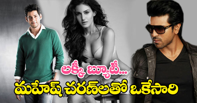 Amyra Dastur act as Heroine in Mahesh and Charan Movies