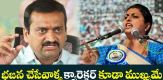 Bandla Ganesh and MLA Roja abuse war in TV9 Big Debate