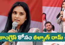 Congress Politician Ramya focus on AP politics