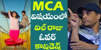 Dil Raju Overconfidence on Nani MCA movie