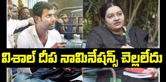 EC rejects to Vishal and Deepa Jayakumar RK Nagar By-poll Nominations