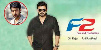 Finally Varun Tej and Venky Atluri Fix In F2 Movie