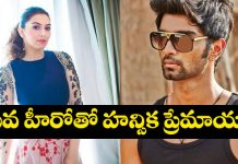 Hansika Love relation with Atharva