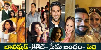 Indian Cricketers love affairs and Marriage with Bollywood Heroines
