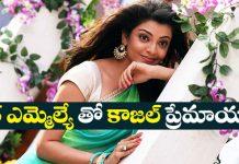 Kajal Agarwal love affairs with Kalyan Ram in MLA Movie