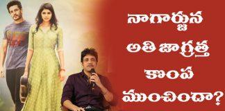 Nagarjuna over involvement on Akhil Hello