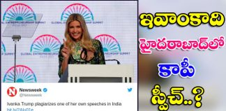 Newsweek tweets Ivanka Trump Recyclables Her Own Speech in India